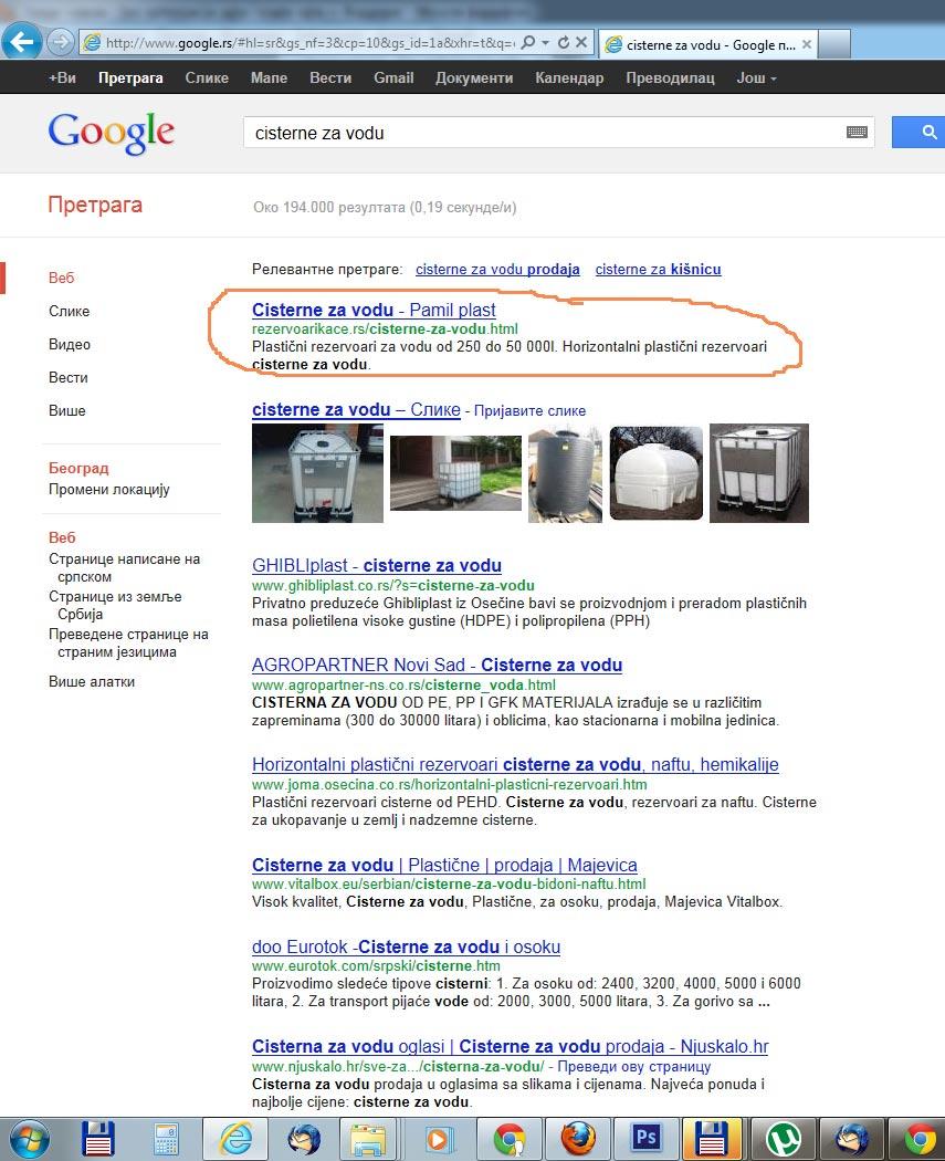 prvi-na-google-cisterne-web-dizajn